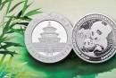 熊猫加字银质纪念币回收价格