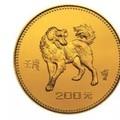 1982中国壬戌狗年金银纪念币价格