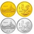 1981中国辛酉鸡年金银纪念币价格