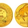 2016年2公斤生肖猴金币的价格