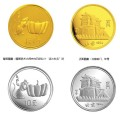 1984中国甲子鼠年生肖金银纪念币价格