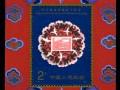 J176西藏小型张邮票