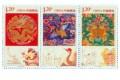 Dec-11云锦小全张 收藏价格及图片