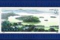 T144西湖小型张邮票 价格图片收藏