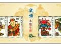 Feb-06武强木版年画(小全张)小全张价格