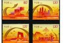 2014-22中國夢--民族振興小型張(中國夢二組)收藏價值分析