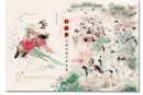 2014-13中國古典文學名著--紅樓夢(一)小型張 價格圖片