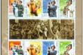 中国人民解放军建军八十周年小版张 价格收藏