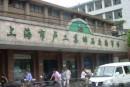 上海哪里有回收錢幣的市場 上海錢幣回收價格表