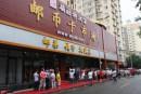 北京回收纸币 北京回收纸币地址及联系方式