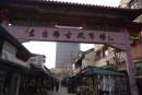 上海紙幣回收市場在哪里 上海高價回收紙幣