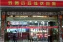 上海云洲钱币收购价格 最新报价表