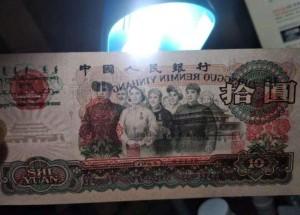 上海哪里有回收钱币的市场 上海钱币市场