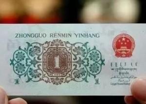 上海纸币回收市场在哪里 上海纸币回收联系方式