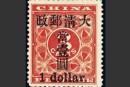 卢工邮票交易市场官网 邮票市场价格表