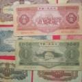 哪里有收旧版人民币回收价格表 旧人民币回收价格