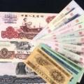 高价回收旧钱币 高价上门回收旧钱币价格表