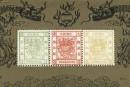 中國最貴100名郵票 中國名貴郵票排行榜