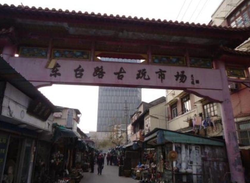 上海钱币收购 上海钱币收购电话