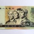 哪里收购旧版人民币  哪里可以卖旧版纸币