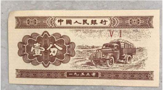正规纸币回收 正规纸币回收渠道