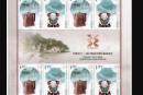 无锡亚洲邮展小版 无锡亚洲邮展小版价格图片