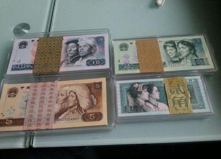 哪里有回收老钱币的 回收老钱币联系方式