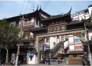 上海收藏品交易市场 上海收藏品交易市场地址