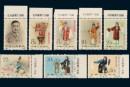 老邮票回收价格表图片哪里收购呢