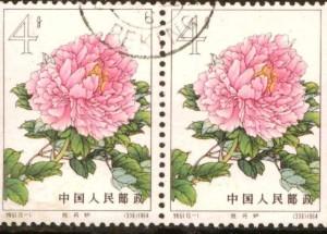 一邮票邮票收购价目表正规 正规邮票交易市场