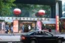广州纵原邮币卡市场地铁 详细地址