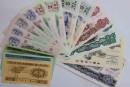 广州纵原邮币卡市场收纸币 纸币最新价格表