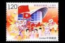 广州纵原邮币卡市场每日报价 最新价格表