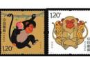 中南邮票交易中心客户端下载 邮票怎么卖出去