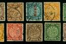 中國最貴的郵票前十名 郵票排行榜前十