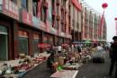 北京福丽特邮币交易中心地址 电话 最新价格