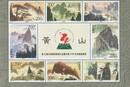 北京邮币卡最新行情 北京邮币卡最新报价