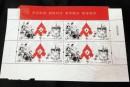 北京邮票市场最新行情 邮票市场2020年行情