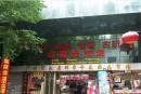 广州纵原钱币市场收购钱币 价格行情
