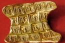 河南出土的楚国金币