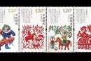 2021年邮票发行计划表 发行最新消息