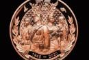 抗日戰爭75周年金銀紀念幣 收藏價值