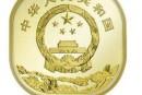 四川武夷山纪念币分配数量