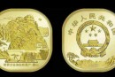 泰山紀念幣30元   泰山紀念幣價格圖片