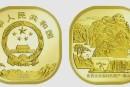泰山币最高能到多少 泰山纪念币介绍