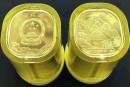 泰山纪念币最新价格 泰山币收藏价值