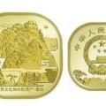 泰山纪念币30元值不值 泰山币多少钱一枚