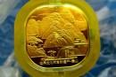 泰山纪念币30元  泰山纪念币的防伪特征