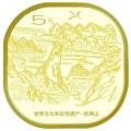 武夷山几号预约   武夷山纪念币每人分配多少枚
