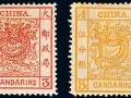 清代大龙邮票的鉴别方法